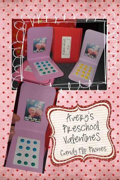 Preschoolvalentinesblog
